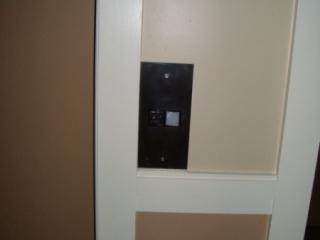 Stiltz Elevator